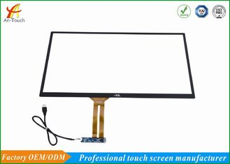 23,8 Inch Waterproof Touch Screen Panel